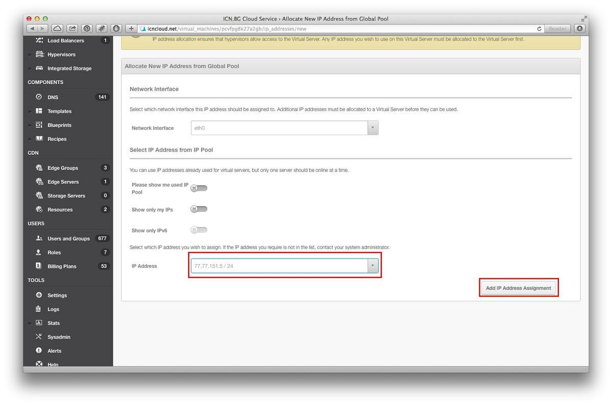 Избиране на IP адрес от списък с адреси