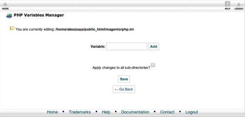 Използване на PHP променливи в различни директории