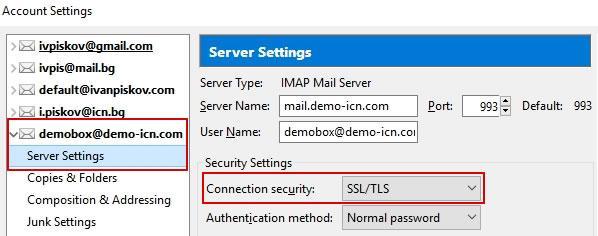 Ръчно активиране SSL настройки на входящия мейл сървър