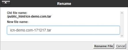 преименуване на архивния файл