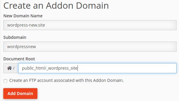 Създаване на нов допълнителен домейн в cPanel