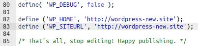 Добавяне на код в wp-config.php