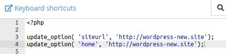 Добавяне на код в functions.php