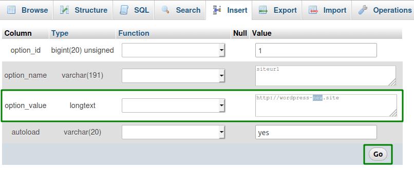 Въвеждаме новия домейн в панела Insert и полето option_value