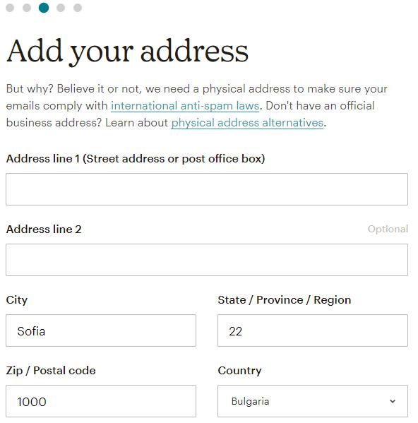 Формуляр за въвеждане на адрес