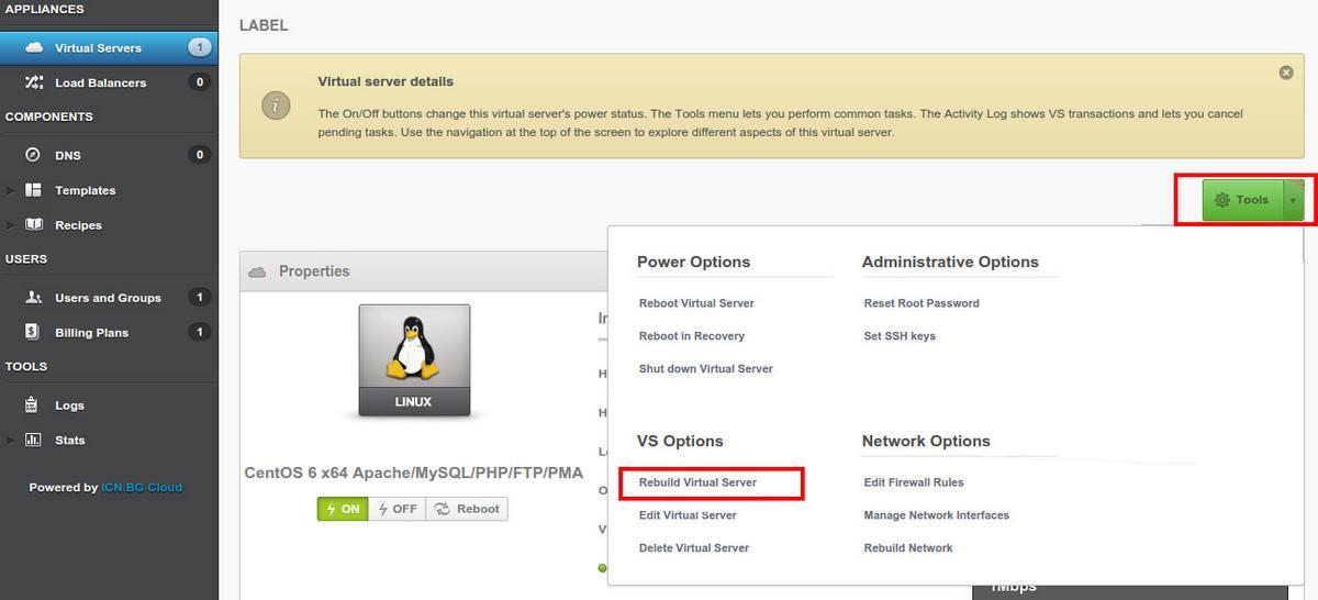 Избиране на опция Rebuild Virtual Server