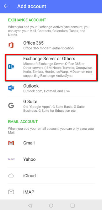 Избиране на доставчик Exchange Server or Others