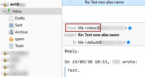 Адресът за отговор е на реалната поща