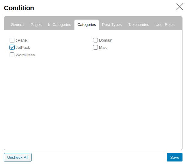 Маркиране на категория в панела Condition