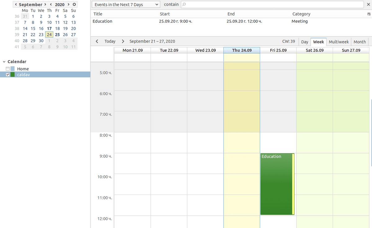 Изглед на събитие в календара