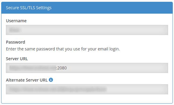 Таблица с данни за SSL/TLS достъп