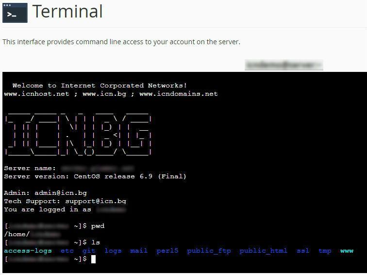 Примерни SSH команди в Terminal