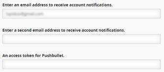 Интерфейс за въвеждане на основен и втори контактен имейл