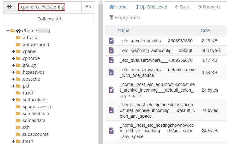 Отваряне на поддиректория в File Manager