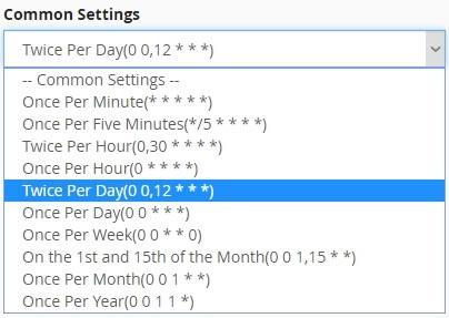 Избор на интервал от меню Common Settings