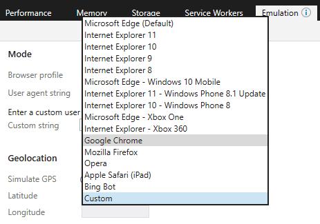 Поле User agent string за посочване на браузър