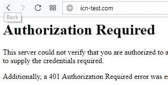 Отказване на достъп при въвеждане на грешни данни