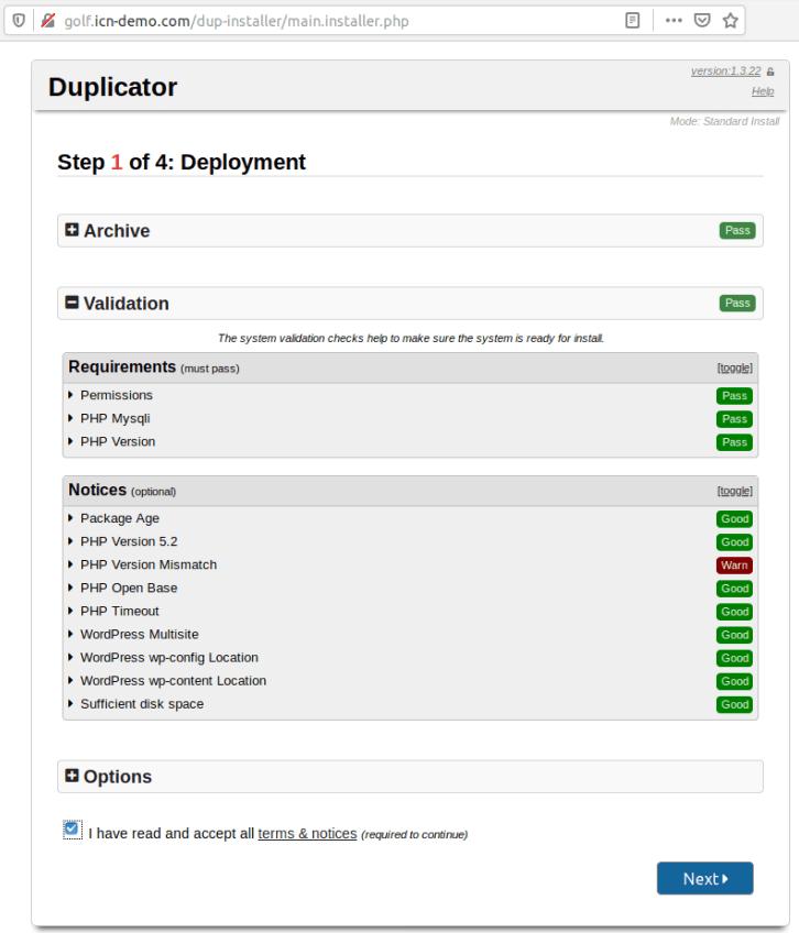 Основен интерфейс за инсталиране на архива