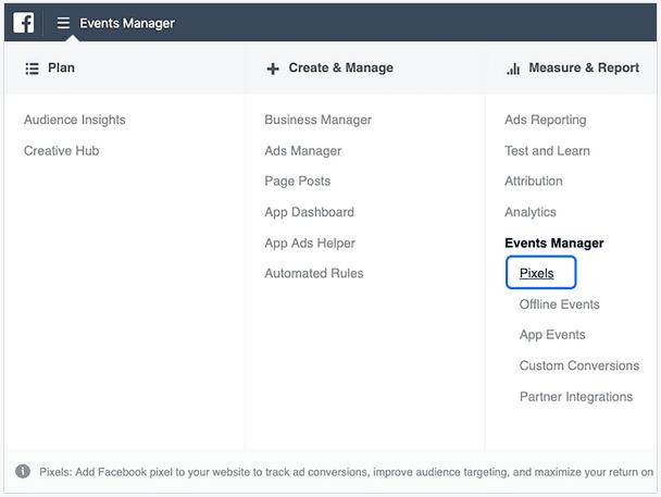 Изглед на панела Events Manager