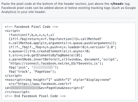 Поле за копиране кода на Pixel