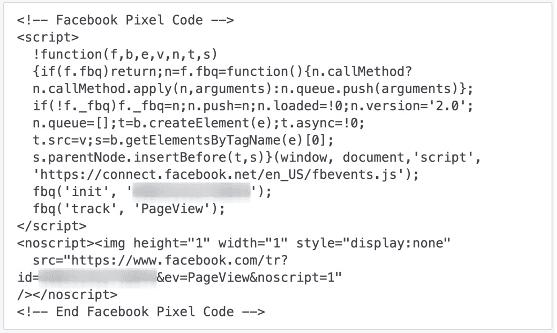Копиране на Facebook Pixel код