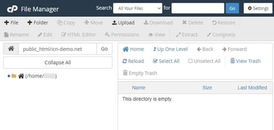 Директорията на сайта във файловия мениджър