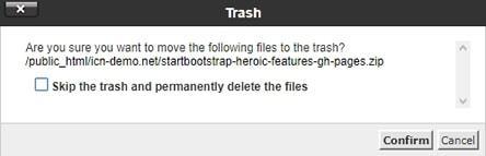 Изтриване на архивния файл