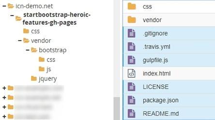 Маркиране на помощните файлове