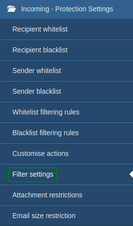Линк Filter settings в главното меню