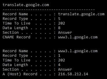 DNS кеш в Windows компютър