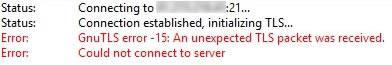 Неуспешно свързване с FTP сървъра