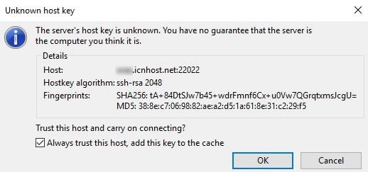 Приемане на публичния ключ за криптиране на връзката