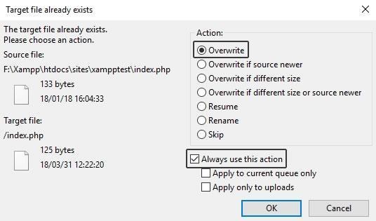 Настройки за презаписване на съществуващи файлове