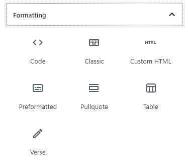 Блокове за форматиране в Gutenberg