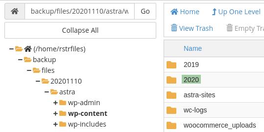 Изглед на възстановения архив в потребителската директория