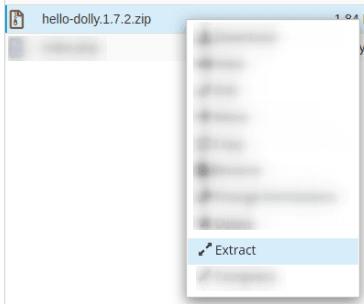 Разархивиране на файла
