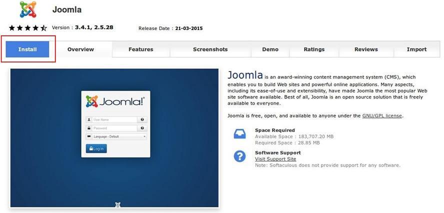 Изглед на интерфейса за инсталиране на Joomla през Softaculous