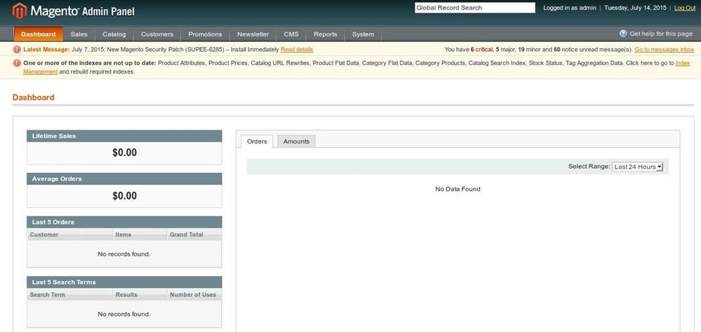 Изглед на администрацията на Magento