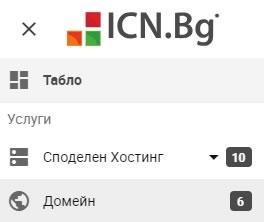 manage icn dns