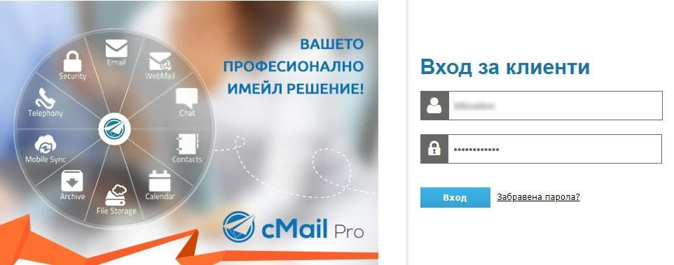 manage nameservers icn.bg
