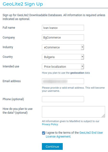 Формуляр за данни при регистрация на акаунт в MaxMind
