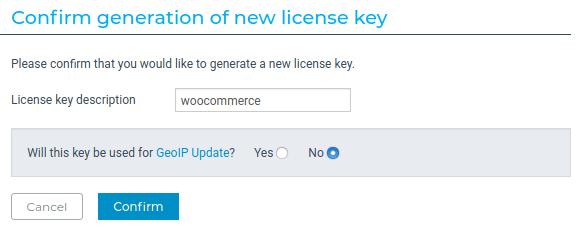 Интерфейс за генериране на лицензен ключ