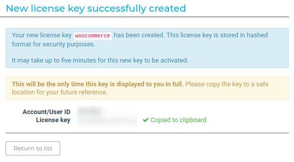 Потвърждение за създаване на новия лицензен ключ