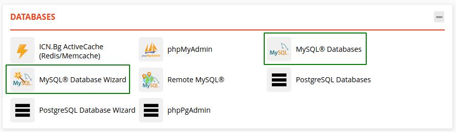 Панел Databases в cPanel