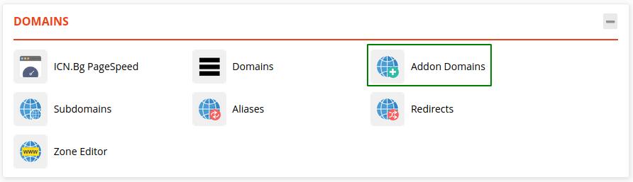 Секция Domains в cPanel