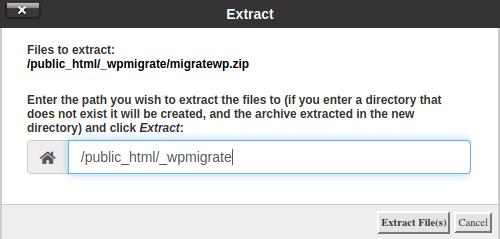 Бутон Extract File(s) в панела Extract