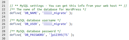 Отваряне на файла wp-config.php