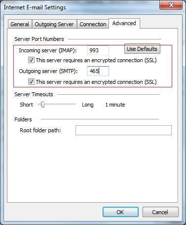 Конфигуриране на SSL настройки