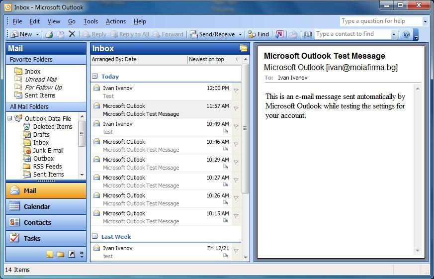 Изглед на успешно активирания мейл акаунт