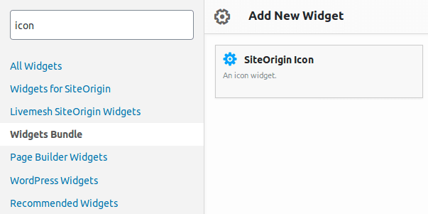Икона SiteOrigin Icon в плъгина Widgets Bundle
